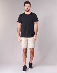 Abbigliamento Uomo Shorts / Bermuda Kaporal SETHI Beige