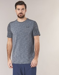 Abbigliamento Uomo T-shirt maniche corte Under Armour THREADBORNE SEAMLESS SS Grigio
