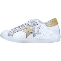 Scarpe Donna Sneakers basse 2 Stars 2S1824 Sneakers Donna Bianco / Argento / Oro Bianco / Argento / Oro