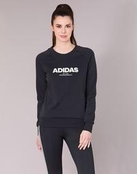 Abbigliamento Donna Felpe adidas Originals ESS ALLCAP SWT Nero