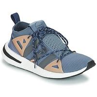 Scarpe Donna Sneakers basse adidas Originals ARKYN W Grigio / Beige